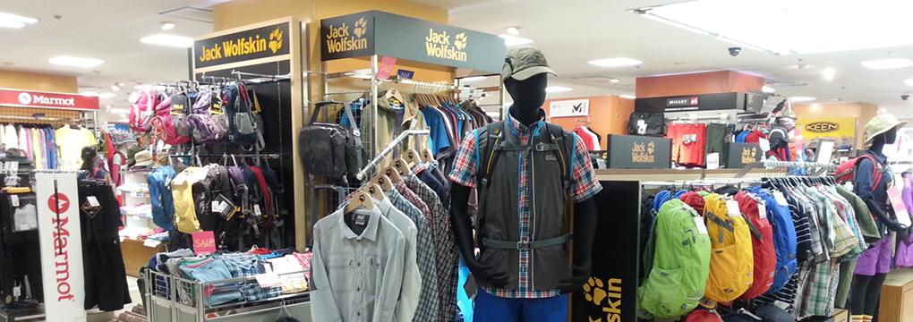 キャラバン・ジャックウルフスキン小田急新宿店