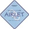 AIRLET