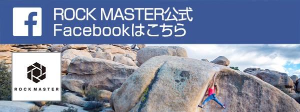 ROCKMASTER公式Facebook