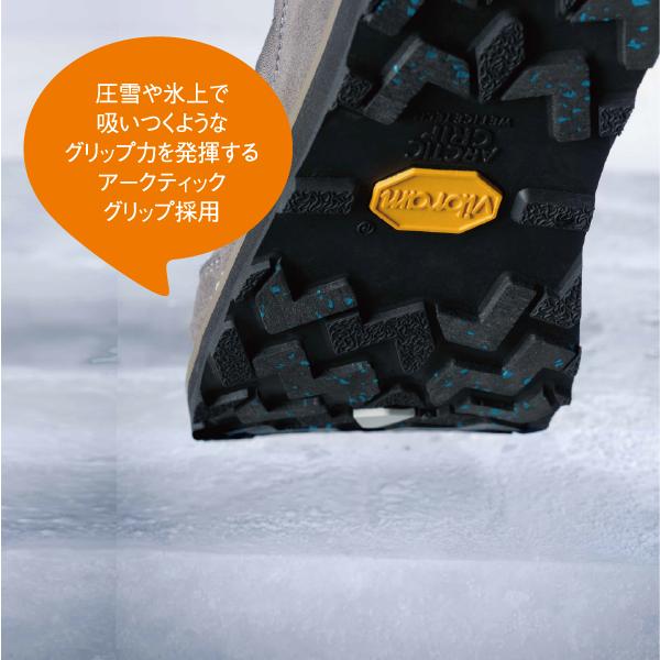 圧雪や氷上で吸いつくようなグリップ力を発揮するアークティックグリップ採用