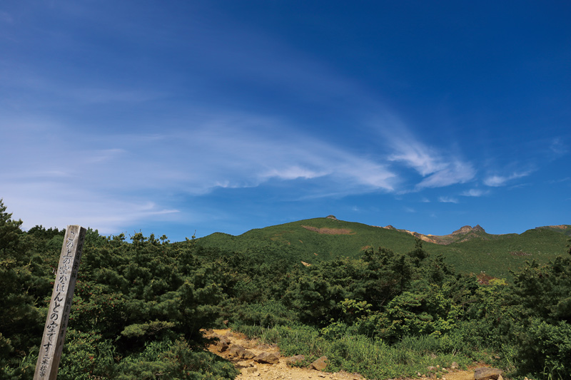 第3回 登山教室 【猫魔岳&安達太良山 岳温泉かけ流しの湯で贅沢三昧】※ツアー中止